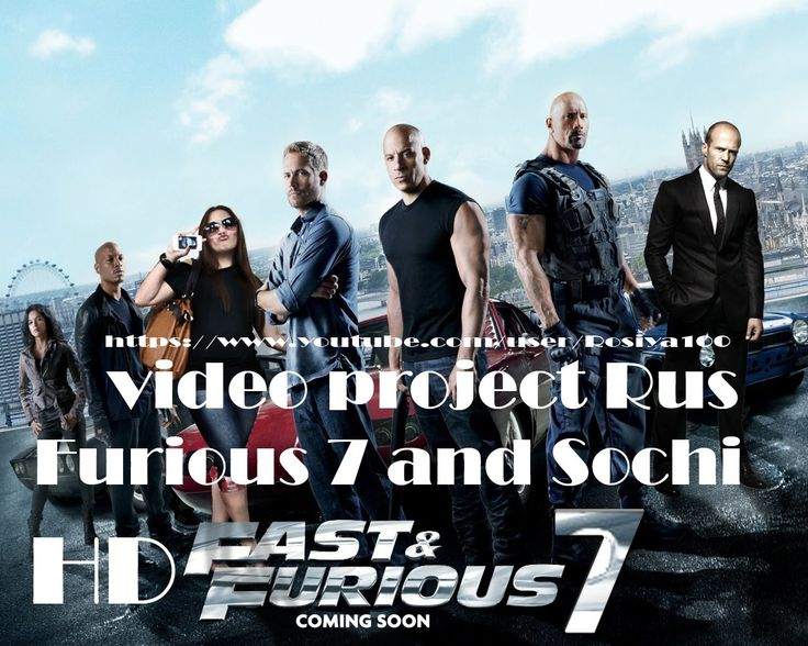 Furious 7 and Sochi