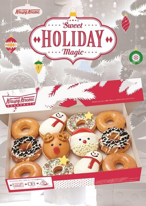 【ELLEgirl】クリスマスの新定番♡ 「クリスピー・クリーム・ドーナツ」の限定メニューを召し上がれ|エル・ガール・オンライン