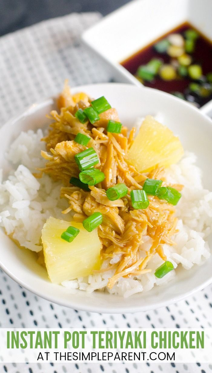 Pressure Cooker Teriyaki Chicken - Make this easy Instant Pot chicken and rice recipe. It's great for families and busy weeknight dinners! The sweet and savory sauce works well with chicken, pork, and beef!
