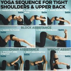 Yoga sequence for tight shoulders & upper back.
