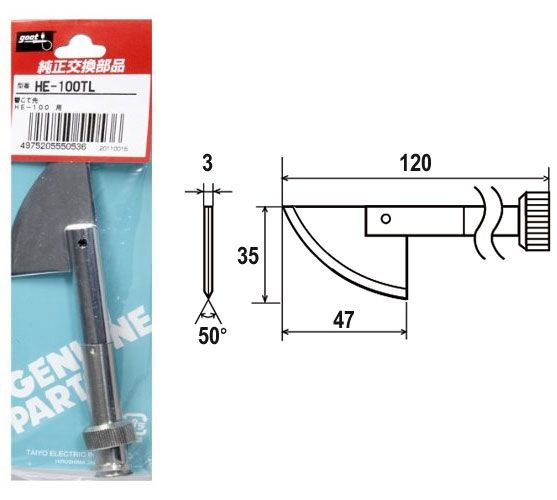 Genuine replacement parts for GOOT : HE-100TL