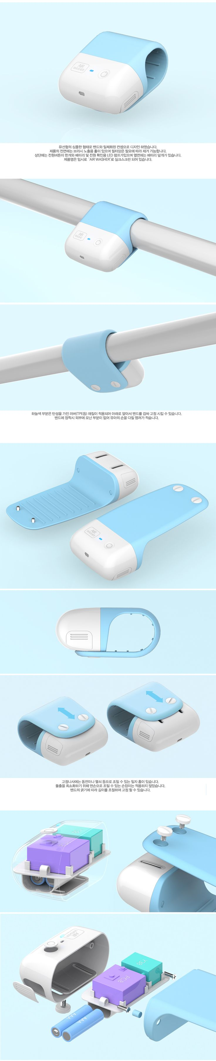 stroller sensor /baby products