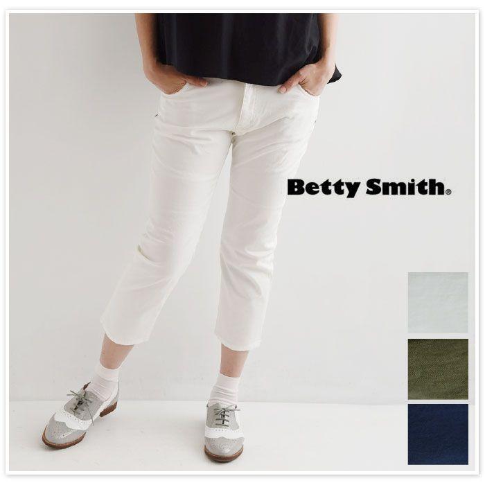 【Betty Smith ベティスミス】<br>コットン リネン ストレッチ カラー クロップド パンツ(bab1153a)