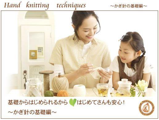 毛糸&編み物「あみこもびより」 毛糸ピエロ|かぎ針編み