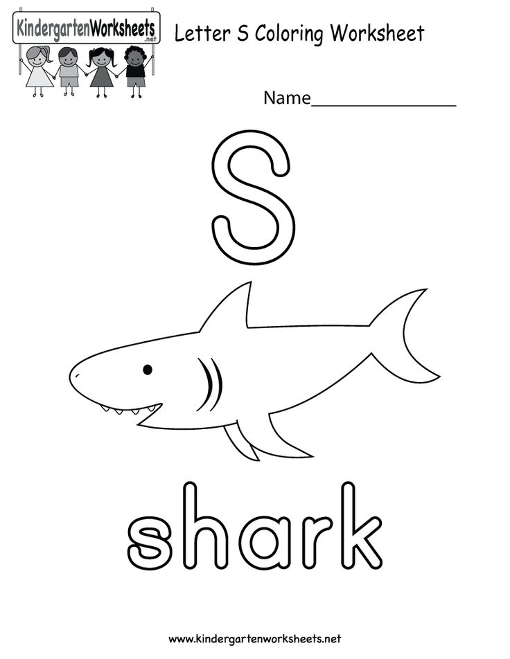 17 Best images about Alphabet Worksheets