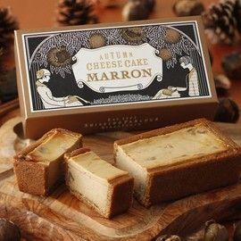 資生堂パーラー - 秋のチーズケーキ(マロン)