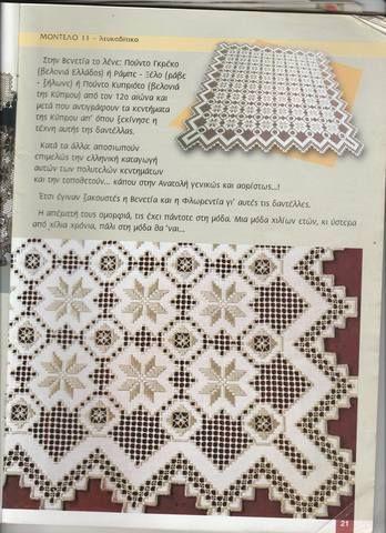 Картинки по запросу хардангер схемы для вышивания