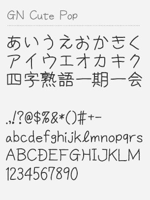 Free Japanese fonts!