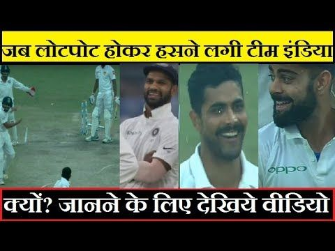 Ravindra Jadeja appeals for a bowled dismissal, Team India can't stop laughing  IND vs SL 3rd Test - (More info on: https://1-W-W.COM/Bowling/ravindra-jadeja-appeals-for-a-bowled-dismissal-team-india-cant-stop-laughing-ind-vs-sl-3rd-test/)
