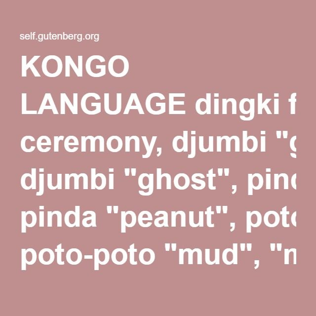 "KONGO LANGUAGE dingki funeral ceremony, djumbi  means ghost,  poto-poto means mud, muddy or mushy, Poto-poto is used in Akan, Igbo and Yoruba.  WOLOF LANGUAGE njam, nyam  means to eat. Butu in patois is from Ashanti Twi  it means ""wild, unkempt"""