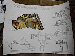 Картинки по запросу клаузура дизайн проекта