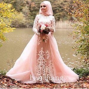 Muslim Long Sleeve Wedding Dress Detachable Train Blush Pink Bridal Gowns Custom   eBay
