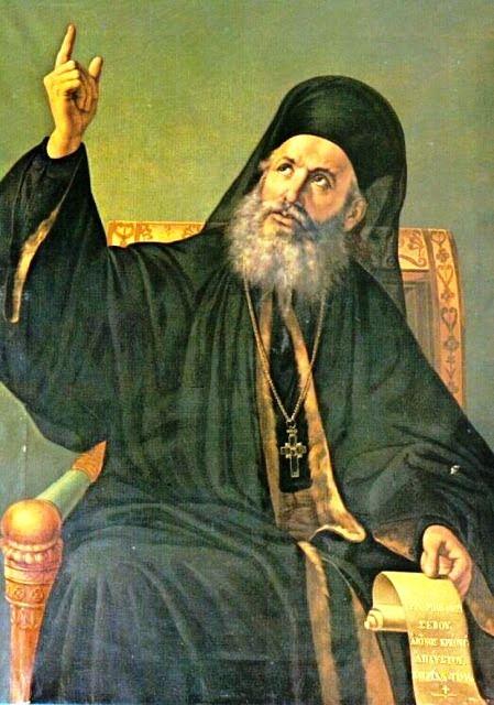 """Ο αφορισμός της Φιλικής Εταιρείας και του Υψηλάντη από τον Πατριάρχη Γρηγόριο Ε""""..."""