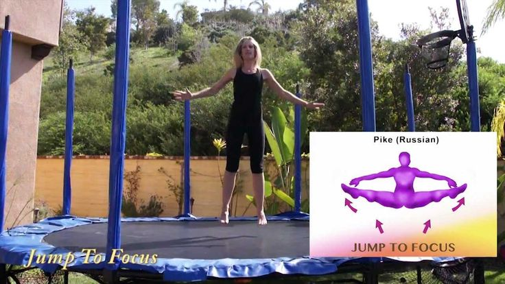 Use your kids trampoline to get your workout in and have fun also.
