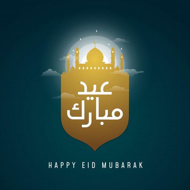 Happy Eid Mubarak Greeting Card Design Eid Mubarak Greetings Happy Eid Happy Eid Mubarak