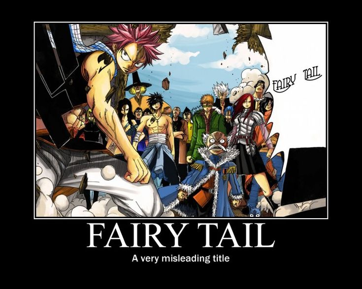 amazing fairy tail pics motivation posters | Fairy Tail Motivational Poster by ~zodiacgal on deviantART