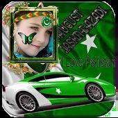 Pak independence day Frames