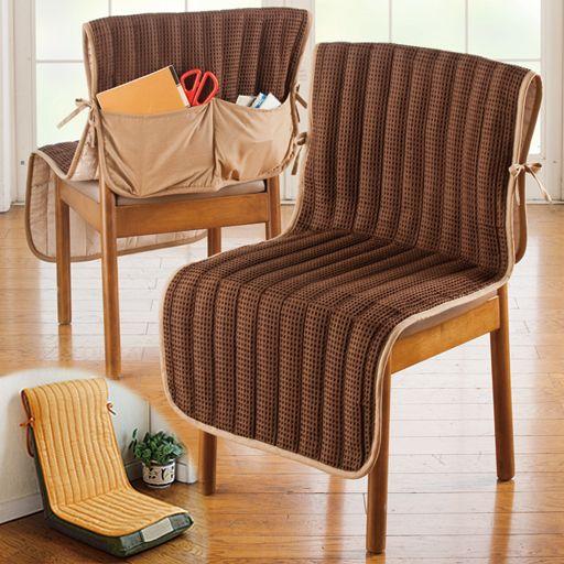 椅子カバーの検索結果- セシール(cecile) 綿素材ワッフル織り椅子カバー