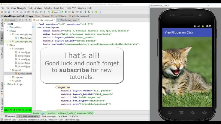 Tutorial ViewFlipper on Click in Android Studio 1.5.1