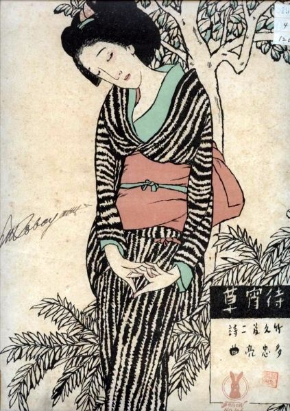 """婦人クラブ / Women's Club"" cover, April 1926 by Yumeji Takehisa"