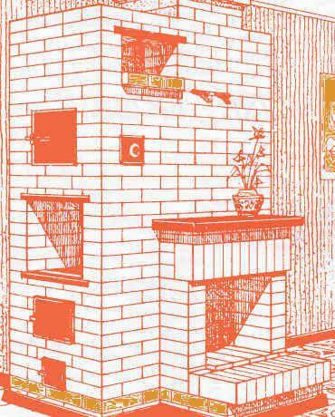 печь-камин с плитой и духовкой 5х2,5