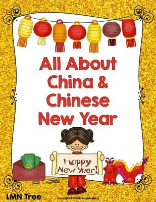 Celebrating Chinese New Year and China from LMN Tree on TeachersNotebook.com -  (54 pages)  - Students will learn all about China and Chinese New Year through Informational Reading Text, Writing Activities, and Poetry. All Materials are differentiated at the 2nd and 3rd Grade level.