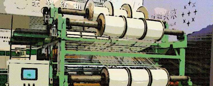 Maquinaria industrial textil moderna: el arte de tejer  http://www.infotopo.com/equipamiento/industria/maquinaria-industrial-textil/