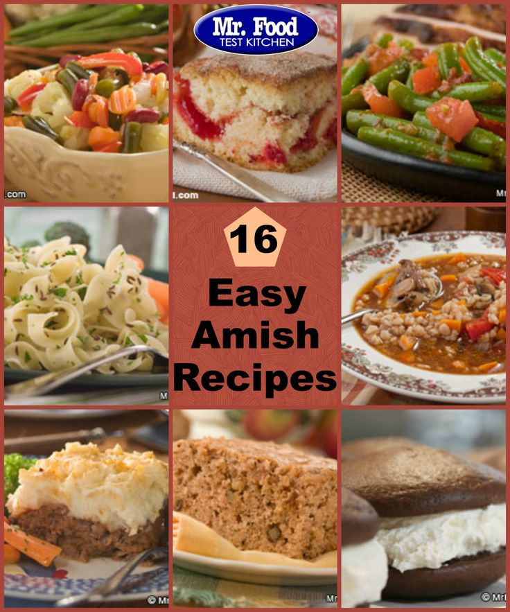 16 Easy Amish Recipes - From breakfast to dinner to dessert and more, these Amish recipes are keepers!