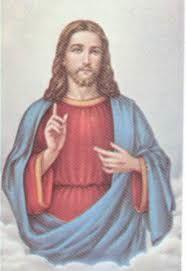 In iedere kamer hing ook een schilderij van Jezus in de vorm van een hart. Als je het schilderij van de muur haalde, was er een nis. Door deze nis kon je de kamer van de andere persoon zien. Roxane en Katja voerde zo vaak een gesprek. Soms verborg ze daar haar dagboek.