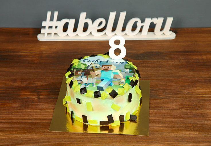 Друзья, доброго дня!   Желаете красивый и вкусный тортик? Тогда сегодня у Вас есть шанс порадовать своих любимых! Наша команда изготовила потрясающе вкусный и интересный тортик с начинкой Йогуртовая Provance весом 1 кг, однако бывают ситуации, когда клиенты отменяют заказы😔 В связи с этим мы объявляем о продаже этого красочного торта 😄 Также по вашим пожеланиям будет возможно внести изменения (другая фотопечать и цифра)  Только сегодня этот торт продается со скидкой 30% всего за 1260 руб‼️…