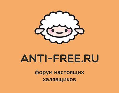 "@Behance portfolio: ""Логотип Anti-free"" http://be.net/gallery/51649143/logotip-Anti-free"