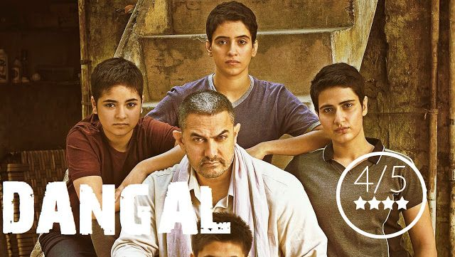 Aamir Khan starrer Dangal  is now out in theaters. Read our review of the movie, how exciting th...