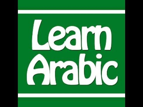 Arabic letters ARABIC FREE  London & USA  2018