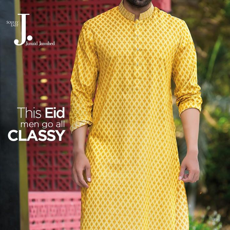 Simple & Embellished Kurta Designs 2016-2017 by J. Majestic Eid Collection (2)