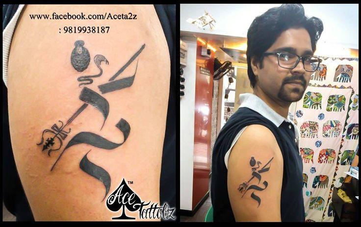 Top 12 Best Lord Shiva Tattoo Designs  Ace Tattooz
