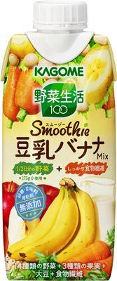 野菜生活100 Smoothie 豆乳バナナMix