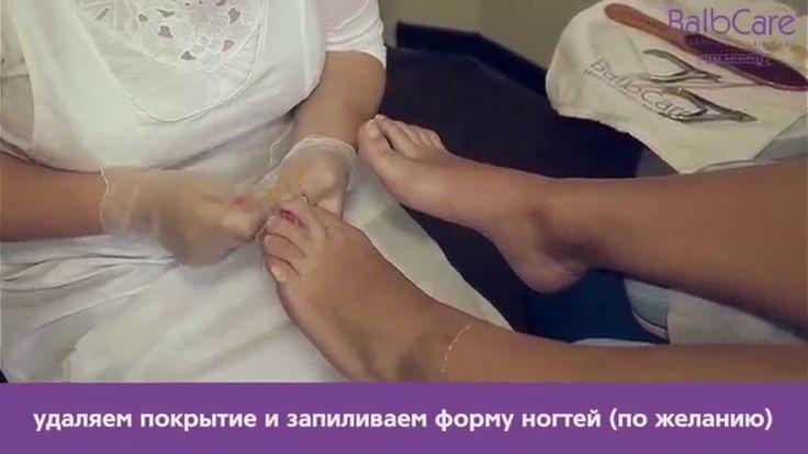 Бразильский педикюр Balbcare - инструкция по применению #Balbcare #pedicure #nails #Бразильский_маникюр #педикюр www.balbcare-shop.com