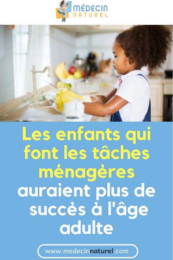 Les enfants qui font les tâches ménagères auraient plus de succès à l'âge adulte
