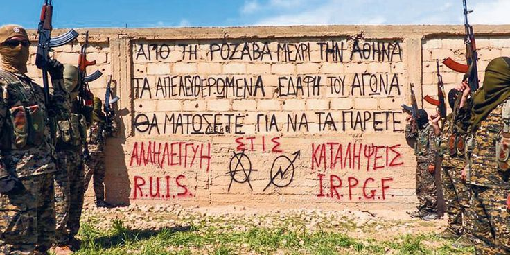 Greek anarchists fight together with Syrian Kurds against the ISIS in Rojava. Also anarchists from other countries learn guerilla warfare to later implement