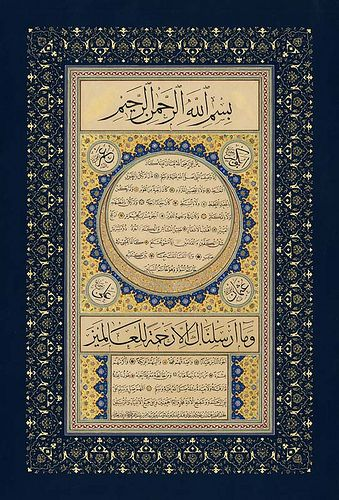 TURKISH ISLAMIC CALLIGRAPHY ART (6) (by OTTOMANCALLIGRAPHY)