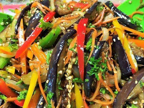 БАКЛАЖАНЫ ПО-КОРЕЙСКИ. Безумно Вкусный Салат. Eggplant Salad. - YouTube