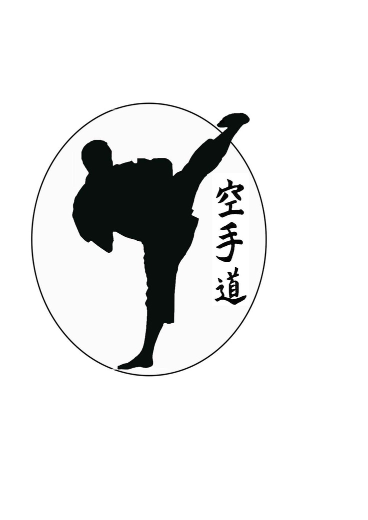 17 Best images about Karate layouts and svg's on Pinterest ...