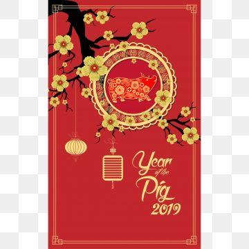 Calendario Rosa Png.2019 的 Banners Brochura Calendario Flyers Convite Posters
