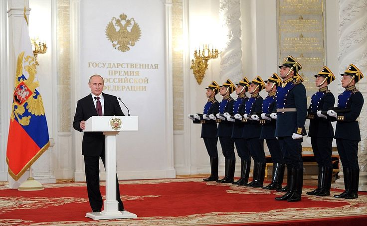 Presentation of 2015 Russian Federation National Awards • President of Russia