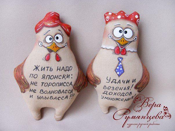Фотографии Веры Румянцевой