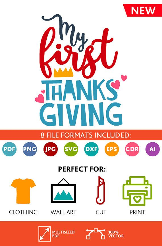My First Thanksgiving SVG Cut Files Wall Art Quote Printable Art Decor room Art Printable Poster digital (Svg Dxf Cdr Eps Ai Jpg Pdf Png)
