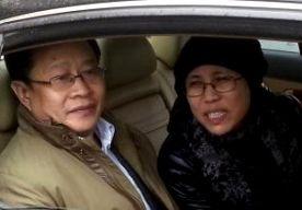 9-Jun-2013 8:02 - ZWAGER LIU XIAOBO 11 JAAR CEL IN. In China is de zwager van Nobelprijswinnaar Liu Xiaobo veroordeeld tot een gevangenisstraf van elf jaar. Volgens de rechter heeft Liu Hui, broer van de vrouw van Liu Xiaobo, zich schuldig gemaakt aan fraude. Hij zou geld uit een onroerendgoedzaak in eigen zak hebben gestopt, zo'n half miljoen euro. De familie noemt de veroordeling een politieke zet: het communistische regime zou hen willen straffen omdat de familie onverminderd kritisch...