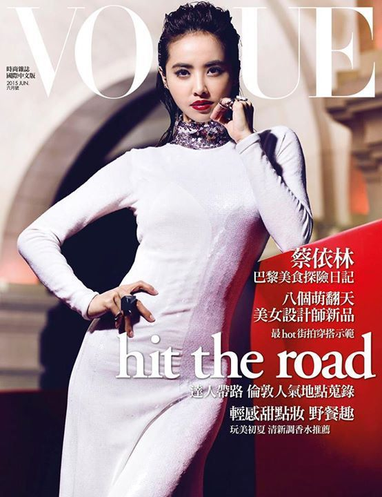 Jolin Tsai for Vogue Taiwan June 2015 | Art8amby's Blog