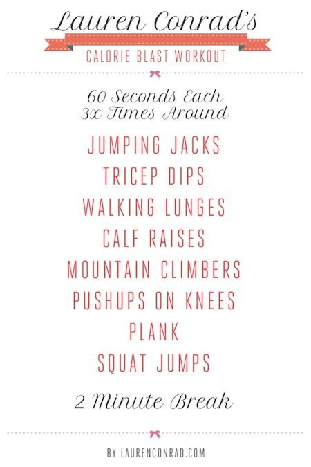 Lauren Conrad's Calorie Blast WorkoutQuick Plans, Conrad Calories, Calories Blast, Cardio Workout, Get Fit, Blast Workout, Work Out, Lauren Conrad, Fit Quick