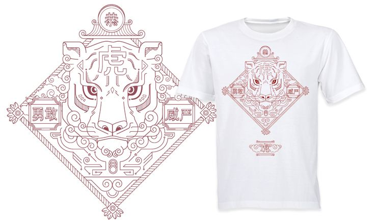 Design included in the Alive Animals #fashion T-shirts collection. The #illustration acts as trigger of the #augmentedreality experience. #clothing